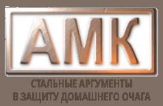 OOO АМК